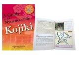 【※英語版】山陰の古事記謎解き旅ガイド/A Guide to the Mysteries of the Kojiki(書籍のみ注文1冊用)スマートレター・郵便振替(送料込み)