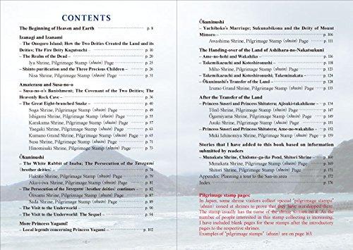 画像2: 【※英語版】山陰の古事記謎解き旅ガイド/A Guide to the Mysteries of the Kojiki(なたまめっ茶と同時注文専用)
