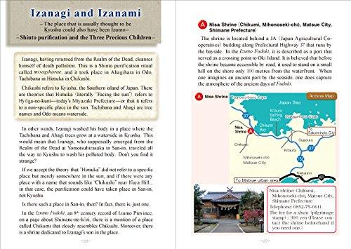 画像3: 【※英語版】山陰の古事記謎解き旅ガイド/A Guide to the Mysteries of the Kojiki(なたまめっ茶と同時注文専用)