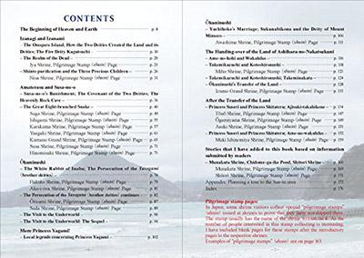 画像2: 【※英語版】山陰の古事記謎解き旅ガイド/A Guide to the Mysteries of the Kojiki(書籍のみ注文1冊用)スマートレター・郵便振替(送料込み)