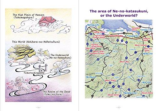 画像4: 【※英語版】山陰の古事記謎解き旅ガイド/A Guide to the Mysteries of the Kojiki(なたまめっ茶と同時注文専用)