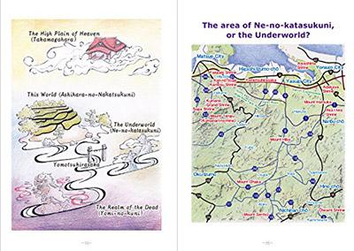 画像4: 【※英語版】山陰の古事記謎解き旅ガイド/A Guide to the Mysteries of the Kojiki(書籍のみ注文1冊用)メール便・郵便振替(送料込み)