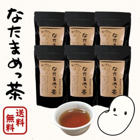 画像1: 【大山町産100%】なったんのなたまめっ茶 お得な 6パックセット