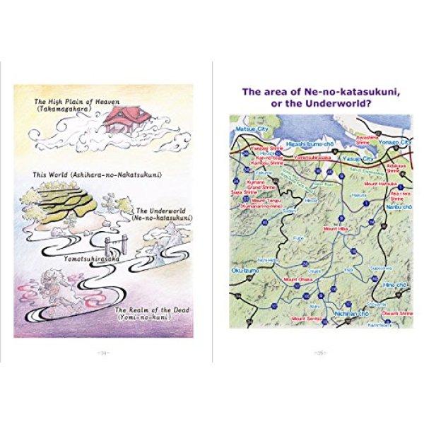 画像4: 【※英語版】山陰の古事記謎解き旅ガイド/A Guide to the Mysteries of the Kojiki(なたまめっ茶と同時注文専用) (4)