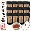 画像1: 【大山町産100%】なったんのなたまめっ茶 一番お得な 12パックセット (1)