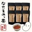 画像1: 【大山町産100%】なったんのなたまめっ茶 お得な 6パックセット (1)